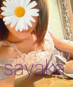 「( 'ω'o[さやめも7.4]o」07/04(土) 07:40 | さやかの写メ・風俗動画