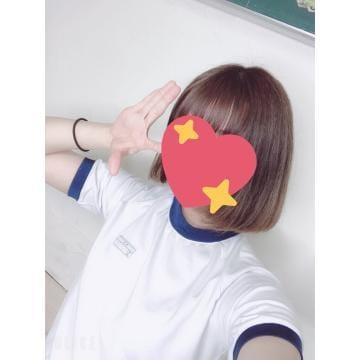 「おはよう??」07/04日(土) 08:37   椎名みおの写メ・風俗動画
