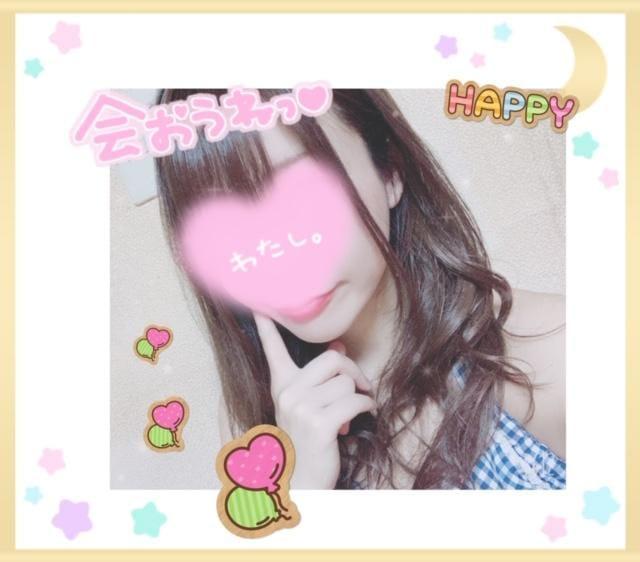 「にゃぽぽぽ」07/04(土) 09:00 | こはるの写メ・風俗動画