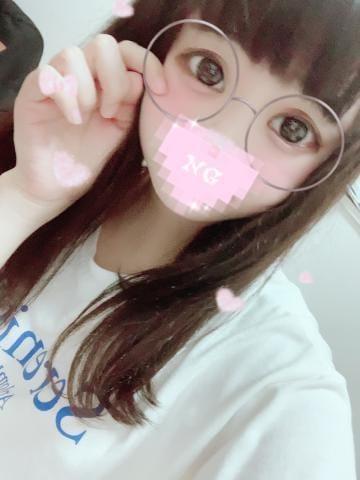 「15時から!」07/04日(土) 15:01   まりかの写メ・風俗動画