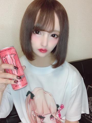「気合い注入?」07/04(土) 17:30 | 天使 ゆらの写メ・風俗動画