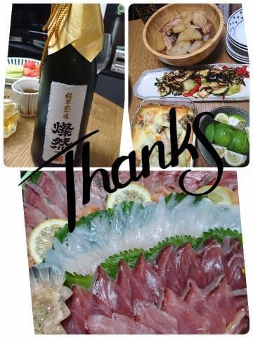「♡うまうま♡」09/27(水) 15:47 | ノアの写メ・風俗動画