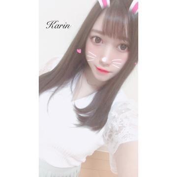 「出勤♪」07/04(土) 19:00 | カリンの写メ・風俗動画