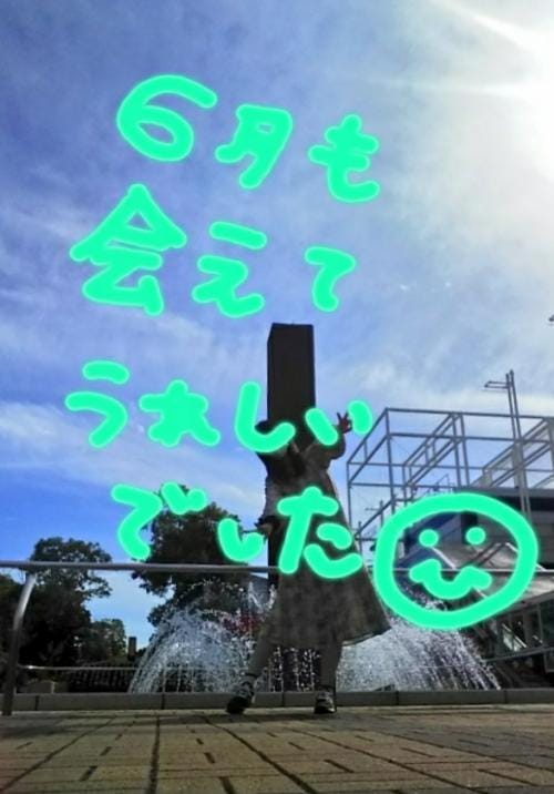 「遅くなりましたが6月の振り返りでござる。」07/04日(土) 19:00   ののの写メ・風俗動画