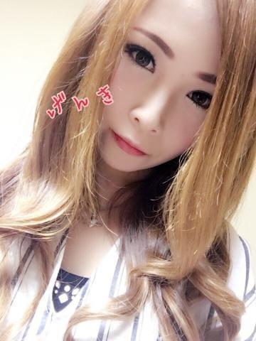 「☀️」09/27(水) 17:13 | げんきの写メ・風俗動画