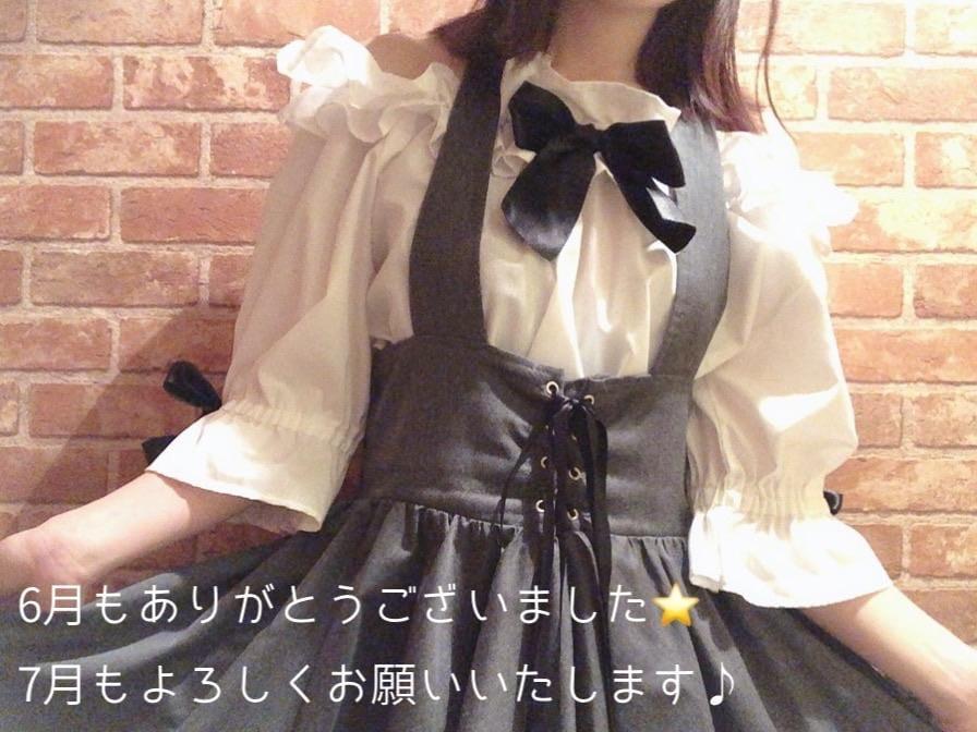 「7月♪」07/04(土) 23:01 | 香風 ちのの写メ・風俗動画