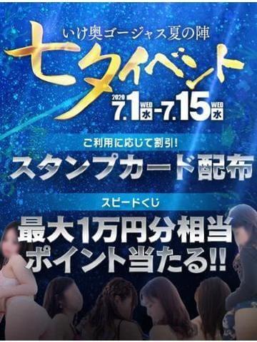 「´。・3・。`)ノ☆・。」07/04日(土) 23:42 | りりかさんの写メ・風俗動画