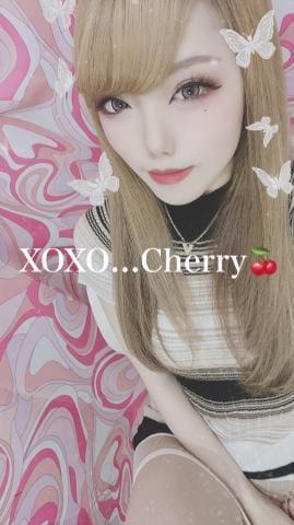 「〇っこん〇っこん/////」07/05日(日) 01:13 | Cherry チェリーの写メ・風俗動画