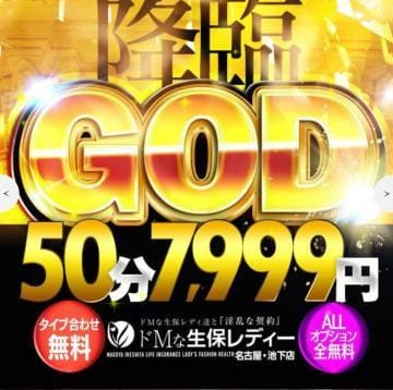 「ラストのお兄さま?」07/05(日) 01:47 | 菜乃(ナノ)ミニマム天使☆の写メ・風俗動画