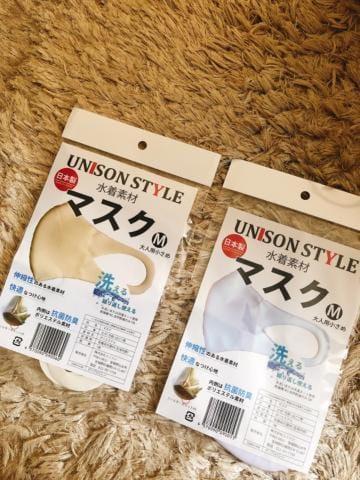 「夏用マスク」07/05日(日) 07:25   みれい/美貌容姿天下一品の写メ・風俗動画