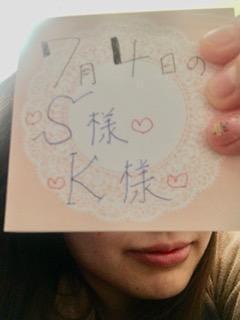 「好き…だから///」07/05(日) 09:12   みゆの写メ・風俗動画