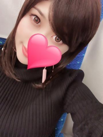 「今日から、また!」07/05(日) 15:34 | あやかの写メ・風俗動画