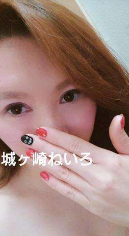 「ねいろ@元気の源」09/27(水) 20:40 | 城ケ崎ねいろの写メ・風俗動画