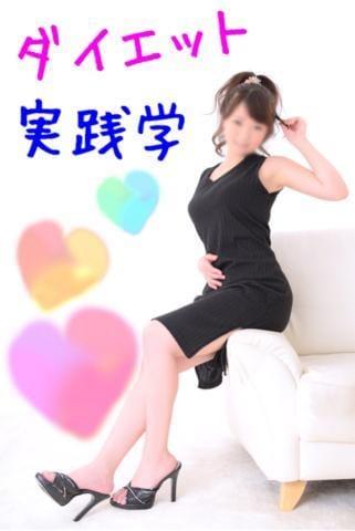 「ダイエット実践学(再送)」07/05(日) 20:09 | なのはの写メ・風俗動画