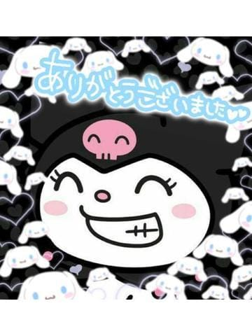 「?ありがとう?」07/06(月) 00:14 | こむぎ☆19歳☆巨乳美少女の写メ・風俗動画