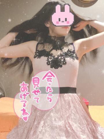 「うらない」07/06(月) 07:18 | 雪白うさぎ(美乳・10代)の写メ・風俗動画