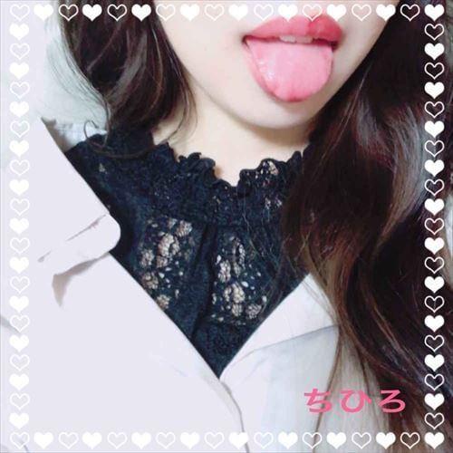「早く会いたいな☆」07/06(月) 21:08 | ちひろの写メ・風俗動画