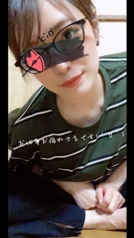 「お疲れ様です?」07/06日(月) 23:09   えみりの写メ・風俗動画