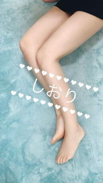 「しおり」07/06(月) 23:35 | しおりの写メ・風俗動画