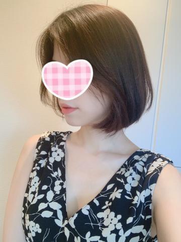 「宅配ボックスから回収」07/07日(火) 16:43   ななりの写メ・風俗動画