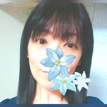 「明日14:00〜出勤です☆」07/07日(火) 18:06   はづきの写メ・風俗動画