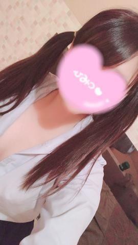 「ありがとう??」07/07日(火) 20:30   まおの写メ・風俗動画