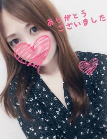 「お礼\♡/」07/07日(火) 21:01   とわの写メ・風俗動画