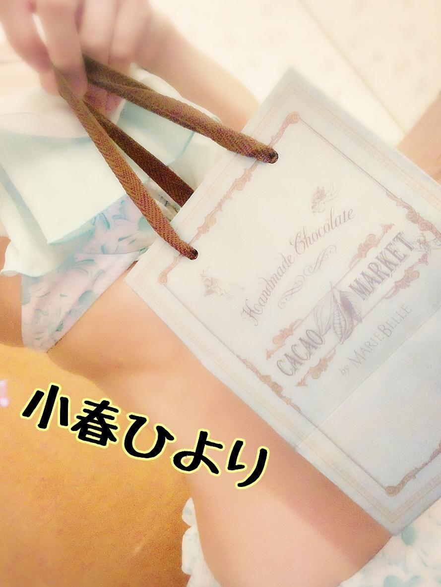「お礼」07/07(火) 22:52 | 小春ひよりの写メ・風俗動画