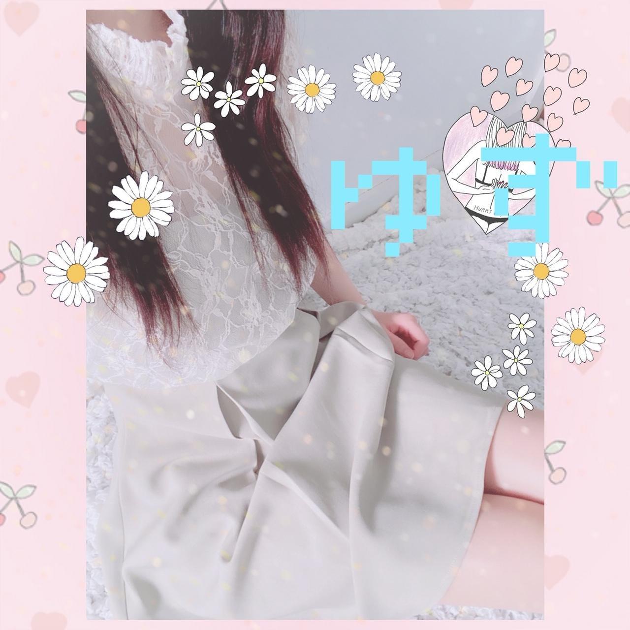 「おれい」07/08(水) 05:08 | ゆずの写メ・風俗動画