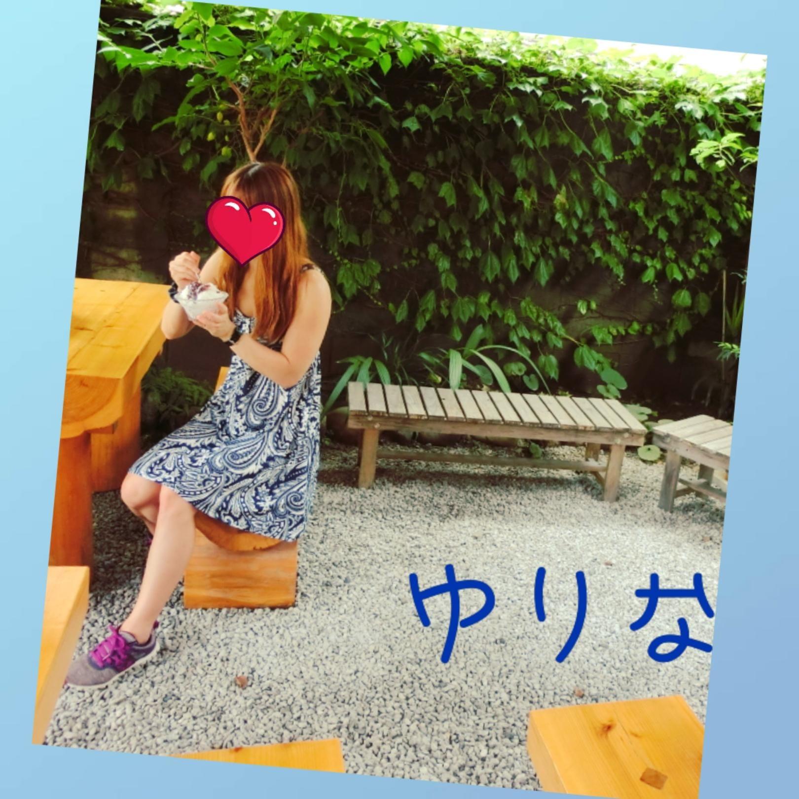 「かき氷」07/08(水) 06:42 | ゆりなの写メ・風俗動画