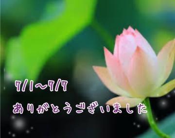 「おはようございます☆」07/08日(水) 07:21 | いずみ★新人★の写メ・風俗動画