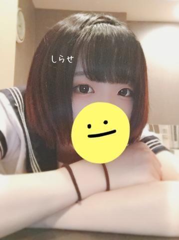 「あちぃー」07/08(水) 08:27 | しらせの写メ・風俗動画