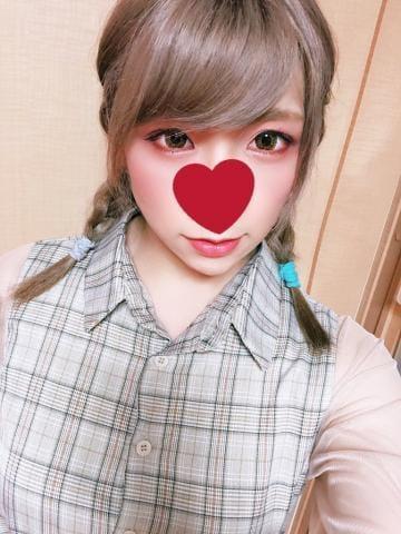 「みつあみ」07/08(水) 14:46   成見みんとの写メ・風俗動画