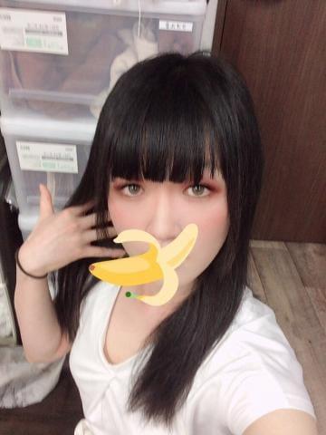 「おらぁ東京へさいくだ!!」07/08(水) 19:58   ぼたんの写メ・風俗動画