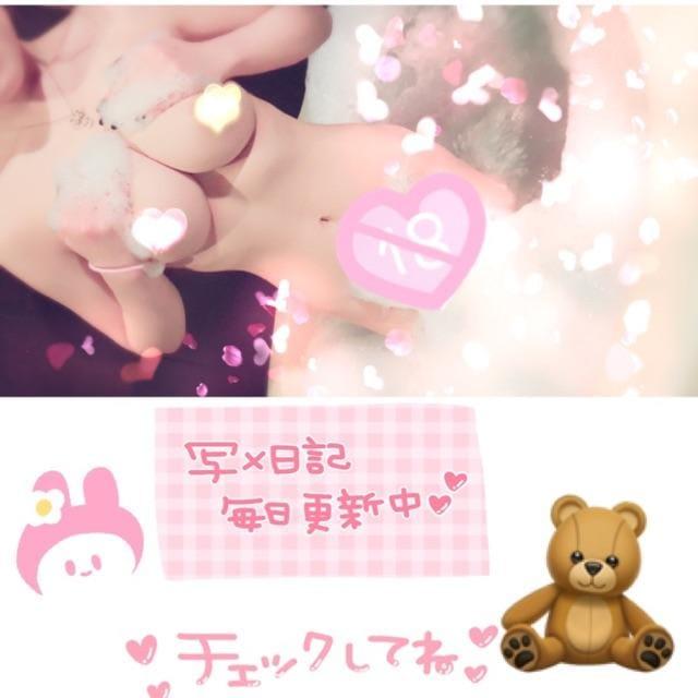 「出勤???」07/08日(水) 21:21 | Himeno ヒメノの写メ・風俗動画