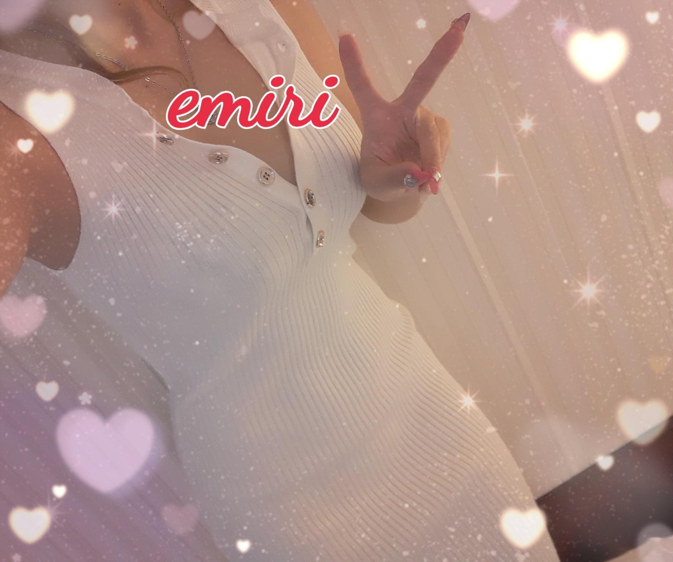 「お礼?」07/09(木) 01:11 | えみりの写メ・風俗動画