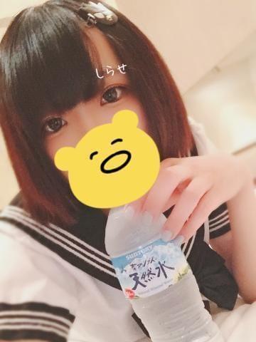 「お水〜」07/09(木) 11:42 | しらせの写メ・風俗動画