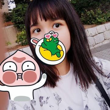 「出勤だぁ!!!」07/09日(木) 13:00   石原すずの写メ・風俗動画