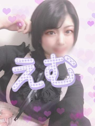 「[お題]from:2929さん」07/09(木) 14:28   松戸えむの写メ・風俗動画