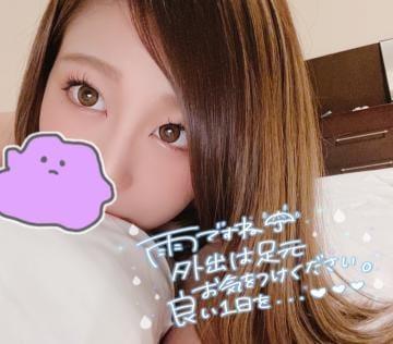 「有難う(><)」07/09(木) 17:20 | るいの写メ・風俗動画