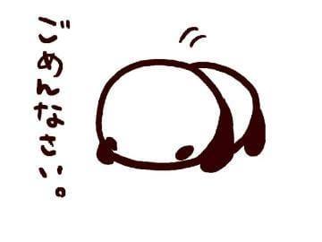 「ごめんなさい?」07/09(木) 19:48   あきなの写メ・風俗動画
