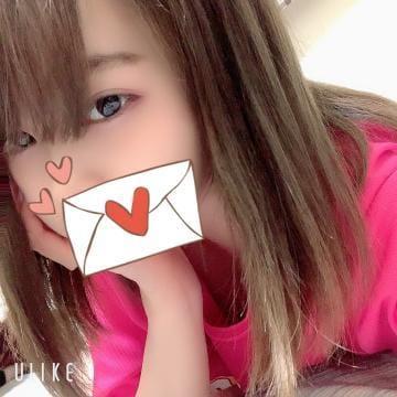 「昨日のお礼!&今日は!」07/09日(木) 20:02   やむの写メ・風俗動画