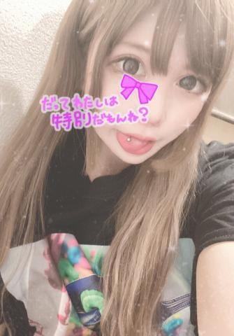 「べろ??」07/10日(金) 01:15   ゆんの写メ・風俗動画