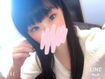 「お礼♡」07/10(金) 11:28 | きずな黒髪ロリの写メ・風俗動画