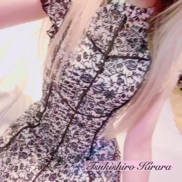 「おやすみです?」07/10(金) 13:12 | 月城キララの写メ・風俗動画