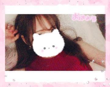 「見てください〜???」07/10(金) 14:13 | 華原かんなの写メ・風俗動画