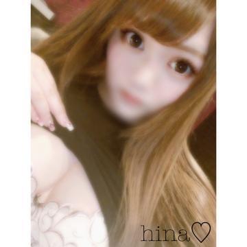 「ひな?」07/10(金) 17:07 | ヒナの写メ・風俗動画