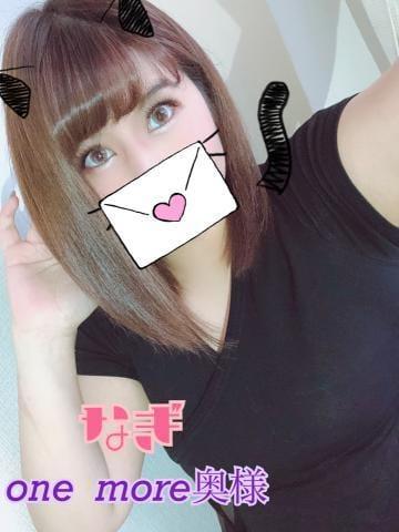 「こんばんは(*´ω`*)」07/10(金) 19:11   なぎの写メ・風俗動画