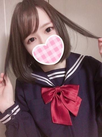 「お礼です(´ω`)??」07/10日(金) 21:30 | 新人かえで☆ロリ系アイドル美少女の写メ・風俗動画