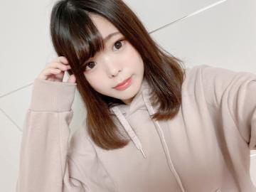 「ありがとう・・・?」07/10日(金) 23:40   平沢かのんの写メ・風俗動画